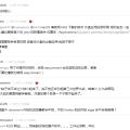 PC 版 QQ 被曝自動讀取瀏覽器記錄,Edge,360 、Chrome皆中招,官方回應:系判斷惡意登錄,並非竊取隱私