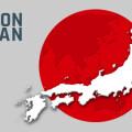 Maxon宣布收購日本經銷商業務