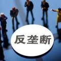 馬化騰首次回應反壟斷:積極配合監管,保證長遠的發展