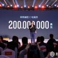 核桃编程宣布完成C轮2亿美元融资,KKR、元璟资本、高瓴领投