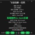 Spotify、QQ音樂都能使用的動態桌面歌詞工具:Lyricify