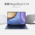 榮耀召開智慧生活新品發佈會:MagicBook 系列筆記本、平板......
