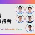 """2021 年""""微软学者""""奖学金 11 人名单公布!"""