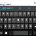 Android 推出Google粵語輸入法「升呢」,中文輸入法「話咁易」