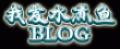 erdaoo 的 WP Theme 教程學習筆記