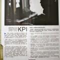 博客KPI (Hi-tech Weekly 12/8/2010)