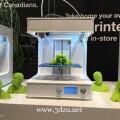 道格拉斯·柯普蘭首次用3D打印創作視覺藝術作品3DCanada